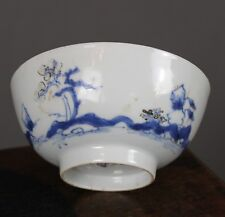 Chinese Shipwreck Nanking Cargo c1750 Small Enamel Scholar on a Bridge Bowl