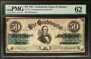 NQC CT-16/86C Contemporary Counterfeit 1861 $1 - PMG Uncirculated 62
