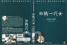THE LIFE OF OHARU, 西鶴一代女 (1952) - Kenji Mizoguchi, Toshiro Mifune  DVD NEW