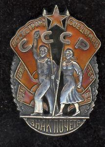 Russia Russian USSR Order Badge of Honor RARE Screwback # 65009 Flag Symbol
