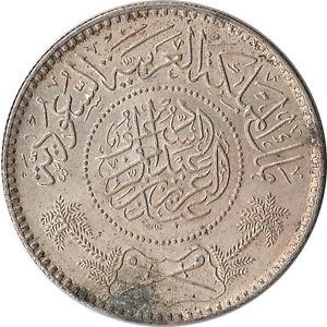 1935 (AH1354) Saudi Arabia 1 Riyal Large Silver Coin KM#18