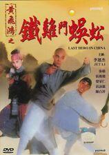 Last Hero in China DVD (1993) Movie English Sub _ Region 0 _ Jet Li