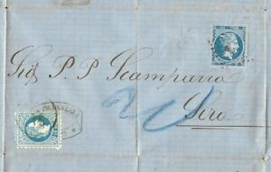 GREECE 1873 Mixed Franking Cover to Siro with 20L Hermes & 10sld Austria Levant