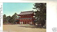 """Japan - Cpsm - The """"Otenmon Gate """" - The Heian-Schrein"""
