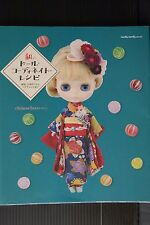 JAPAN NEW Wa no Doll Coordinate Recipe -Kimono,Komono,Hair Arrange- Book