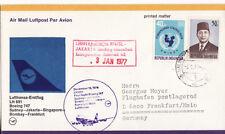 vol  /23/ Lufthansa    Sydney    Frankfurt   1977