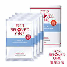 [FOR BELOVED ONE] Vitamin A Maximum Moisture HYDRATING Facial Mask 4 pcs/1box