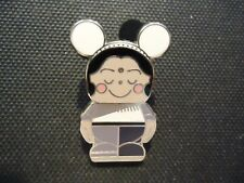 DISNEY VINYLMATION JR #4 SERIES IT'S A SMALL WORLD INDIAN GIRL MYSTERY PIN
