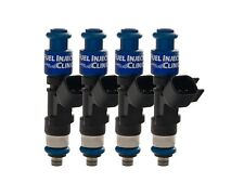 FIC Fits Mitsubishi DSM 420a Injector Set IS123-0650H 650cc