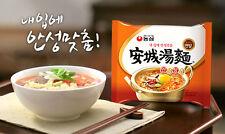 NONGSHIM 125g AnSungTangMyun Korean Hot Spicy Instant Noodle Ramyun (1 pcs)