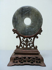 """19TH C. ANTIQUE CHINESE HAND CARVED JADE """"BI"""" DISC / AMULET ON STAND with DRAGON"""