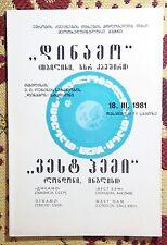 Programs Dynamo Tbilisi - West Ham United England 1981