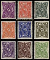 EBS Germany 1922 Posthorn Definitives (II) Michel 224-232 MNH** cv $12