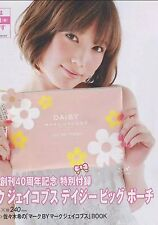 Marc Jacobs Pink Daisy Japanese Magazine Style Cosmetic Make Up Bag