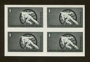 1954 United States Nebraska Centennial Experimental Test Stamp #TD100 Mint