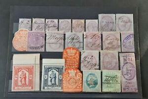 GB SMALL COLLECTION OF FISCALS ECT USED