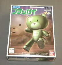 Gundam Petit'GGuy HG Bandai Figure Green 2016 NYCC Exclusive NEW