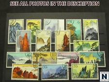 "NobleSpirit No Reserve Jms) China Prc Nos. 716-731 Used ""Mountains"" Set =$206 Cv"