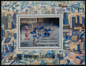 Central Africa 705 MNH Olympics, Figure Skating, Exhibition o/p