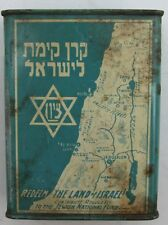 Keren Kayemet Le Israel Very rare Blue Tzedakah box Made in U.S.A 1930th