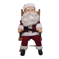 Animated Rocking Chair Santa Animated Motion Activated Christmas NOT Working
