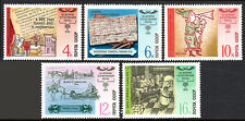 Russia 4715-4719, MNH. History of Postal Service, 1978