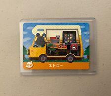 Huck #09 *Authentic* Animal Crossing Amiibo Card | NEW | JPN Version |