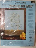 """Paragon Needlecraft Creative Stitchery """"Birch in the Wind"""" 0412 - 19"""" x 25"""" Vtg"""