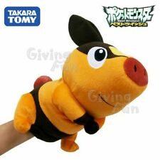 "GENUINE TOMY Pokemon Monsters 10"" Tepig Pokabu Kids Hand Puppet Plush Toy RARE"