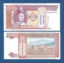 MONGOLIA -- 20 TUGRIK ND ( 1993 ) -- UNC -- PICK 55 .
