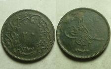Rare ottoman Islamic coin/20 PARA ABDUL MEJID 1255-1277 AH/1839-1861AD/Y 1/1840