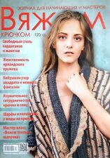 Crochet Patterns Magazine Women Dress Top Tunic Sweater Beginner Russian #120