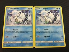 POKEMON TCG: SM TRAINER KIT PROMO 2 X ALOLAN VULPIX 21/145 COMMON - 14-29/30