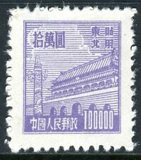 PR China1950 RN2 Tien An Men ($100k Vio, Key Value) MNH CV$16