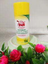 taoyeablok deodurant powder sweat odor smell clean want to cuddle odorless