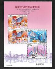 Hong Kong China 2017-16 Joint 20 Anni. Return HK to China Mini S/S 香港回歸二十年 B版
