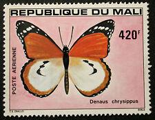 Timbre MALI Stamp - Yvert et Tellier Aérien n°400 nsg (Cyn22)