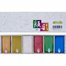 NEW Boku-Undo Gansai Japanese Watercolor Paint Metallic 6 Colors Set