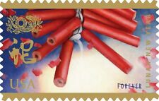 US 4726 Lunar New Year Snake forever single MNH 2013