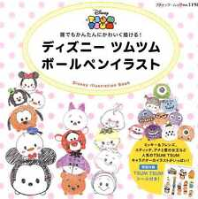 DISNEY Tsum Tsum Ballpoint Pens Illustration Book - Japanese Craft Book