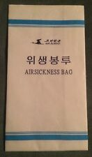 Air Sickness Bag/spuckbeutel Air Koryo (Corea del Nord)