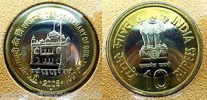 INDIA 10 RUPEES 2008 SIKH BI METAL GurTaGaddi Guru Granth Sahib UNC SIKHISM Coin