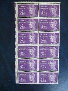 ELEANOR ROOSEVELT MEMORIAL STAMP   Block of 10 stamps #1236