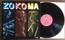 Attila Zoller, Lee Konitz, Albert Mangelsdorff ~ Zo-Ko-Ma ~ vinyl LP IMPORT1968