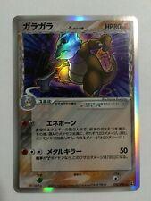 Pokemon: Japanese Marowak 058/086 Holo Rare Holon Research Tower NM
