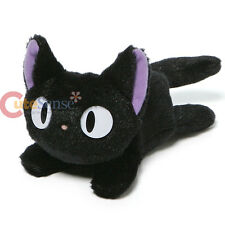 Studio Ghibli Kiki's Delivery Jiji Beanbag Plush Doll Black Cat Soft Toy GUND