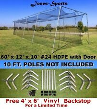 10' x 12' x 60' #24 (42PLY) with Door & FRAME Baseball Softball Batting Cage net