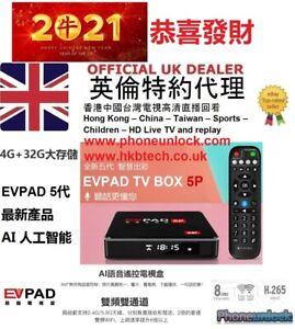2021 CNY EVPAD5pro 新 AI Voice 4GB/32GB HK CN BOX 中港台電視盒 TVPAD UNBLOCK UBOX 保養 UK