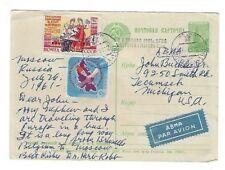 Moscow Russia, Uprated Airmail Postal Card to Tecumseh Michigan
