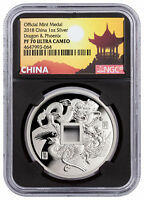 2018 China Dragon & Phoenix 1 oz Silver Proof Medal NGC PF70 UC Black SKU52124
